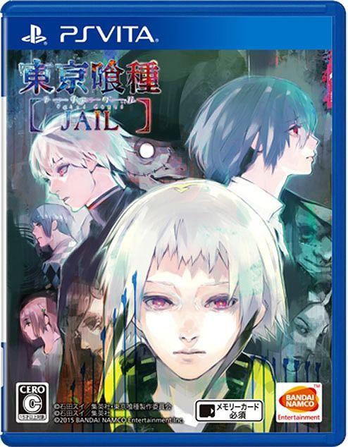 tokyo-ghoul-jail-01