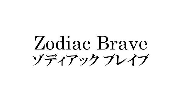 zodiac-brave-bandai-namco-entertainment
