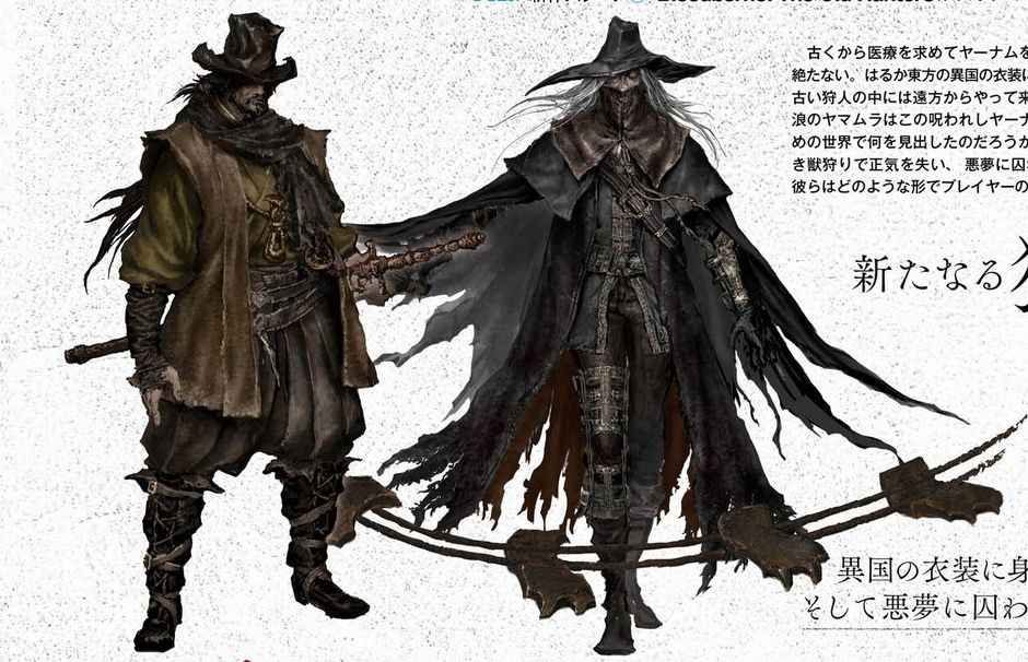 bloodborne-the-old-hunters-02