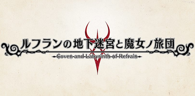 Coven and Labyrinth of Refrain: inaugurato il teaser site