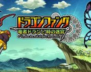 Dragon Fang arriva su New Nintendo 3DS in Giappone