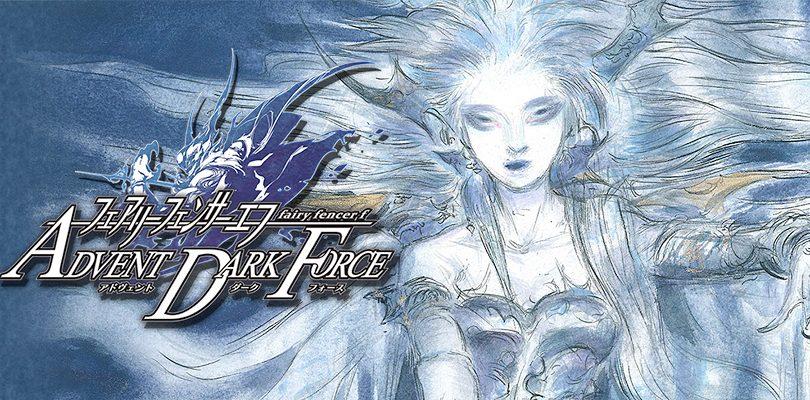 fairy fencer f: ADVENT DARK FORCE, novità dal sito ufficiale