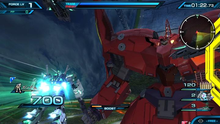 gundam-extreme-vs-force-02