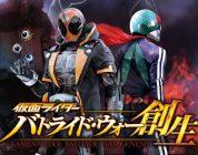 Kamen Rider: Battride War Genesis – primo teaser trailer e sito ufficiale