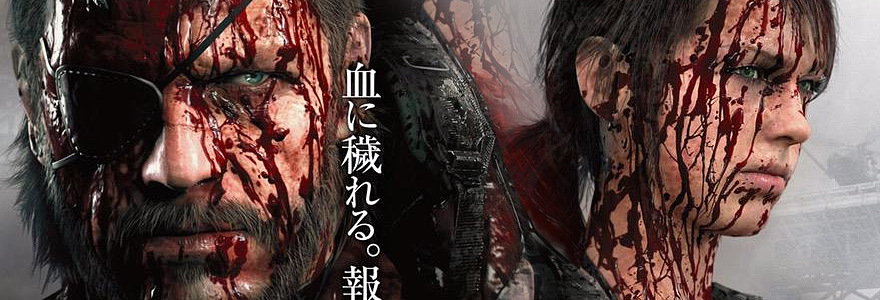 metal-gear-solid-v-the-phantom-pain-bloody-poster