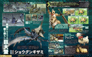 monster-hunter-x-famitsu