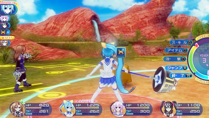 neptunia-vs-sega-hard-girls-screenshot
