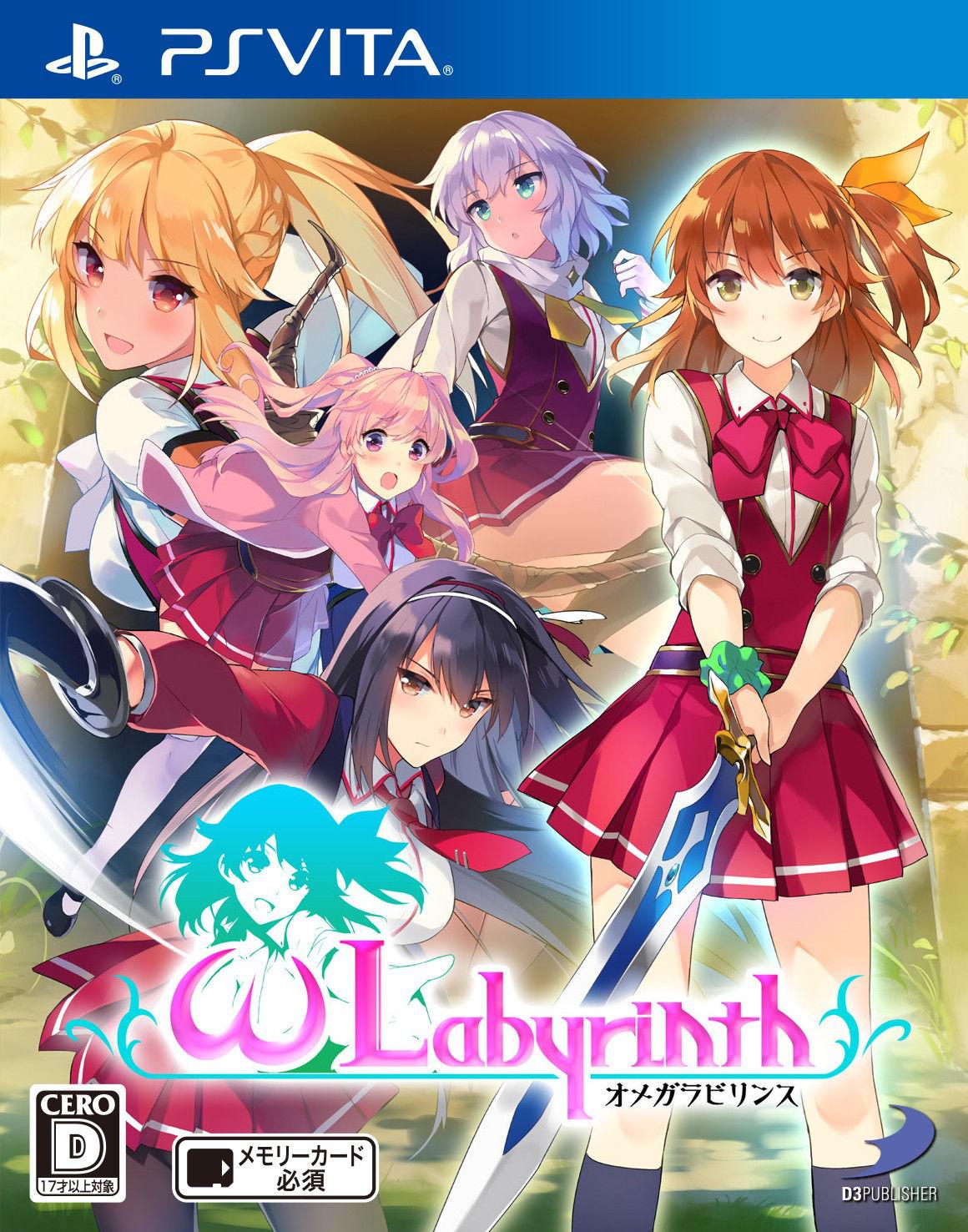 omega-labyrinth-01