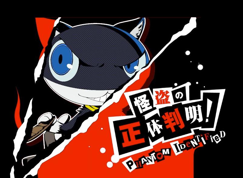 Morgana - Persona 5