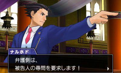 phoenix-wright-ace-attorney-6-07