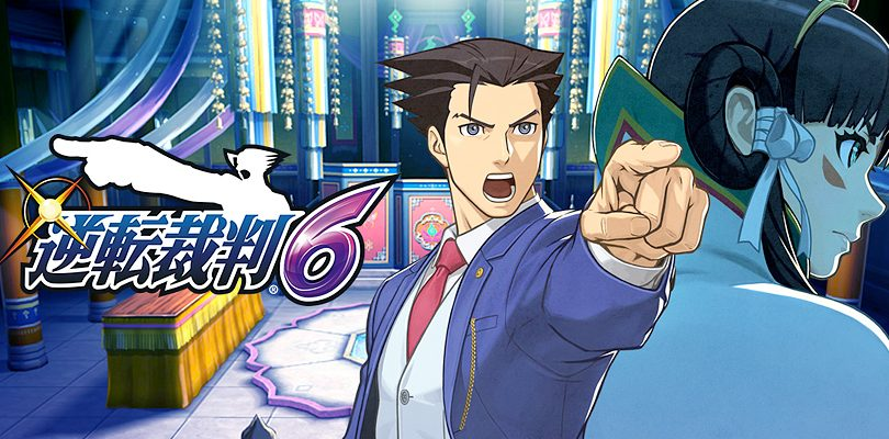 Phoenix Wright: Ace Attorney 6, due nuovi spot TV