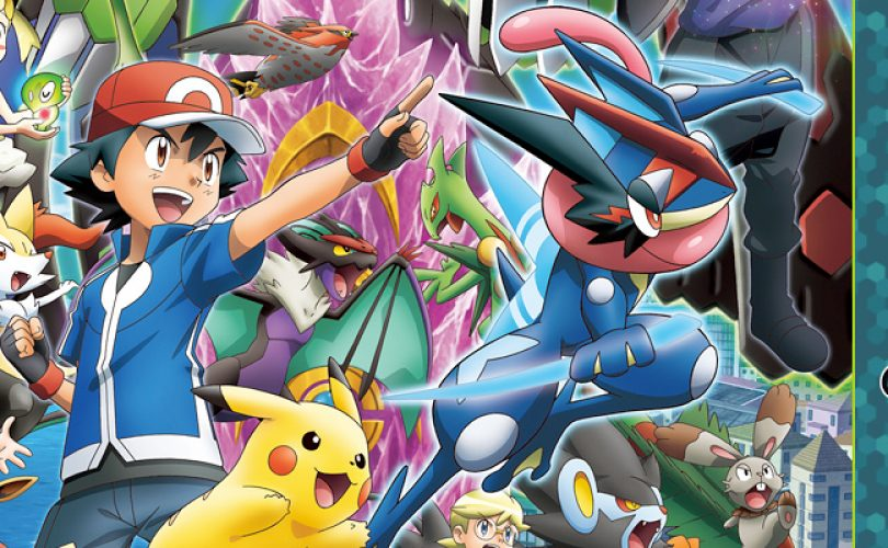 Pokémon: il trailer della serie animata XY & Z ci mostra Zygarde e il Greninja di Ash