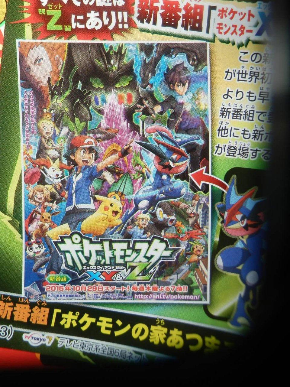 pokemon-z-01