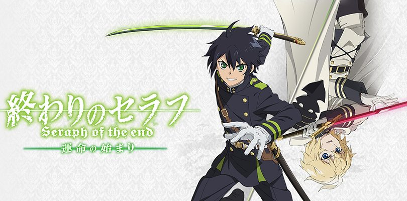Seraph of the End: The Origin of Fate – svelata la data di uscita giapponese