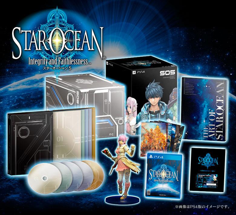 star-ocean-5-ultimate-box