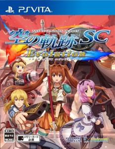 the-legend-of-heroes-trails-in-the-sky-SC-01