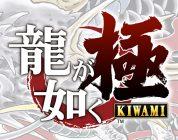 SEGA annuncia Yakuza Kiwami e Yakuza 6