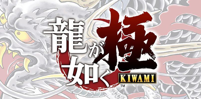 Yakuza Kiwami: SEGA svela i bonus per l'uscita giapponese