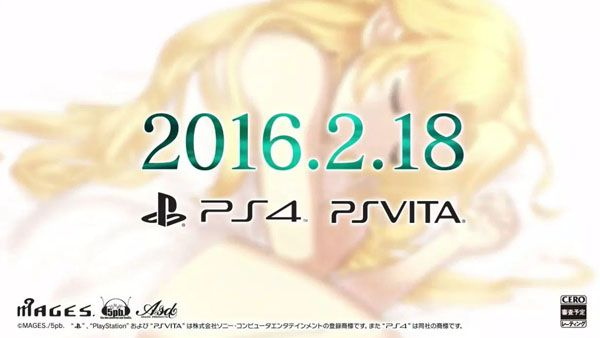 yu-no-remake-ps4-ps-vita-01