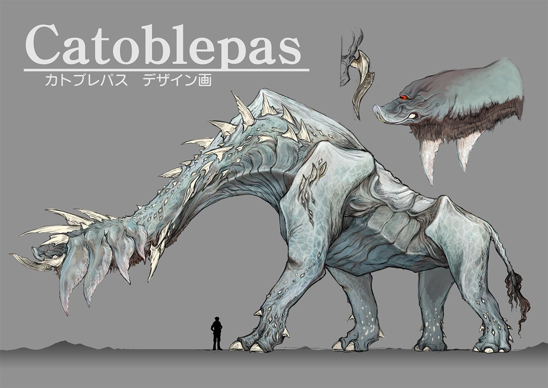 catobeplas-final-fantasy-xv