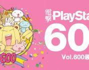 Dengeki PlayStation intervista i developer giapponesi