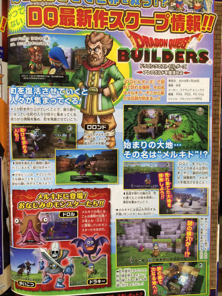 dragon-quest-builders-jumpscan