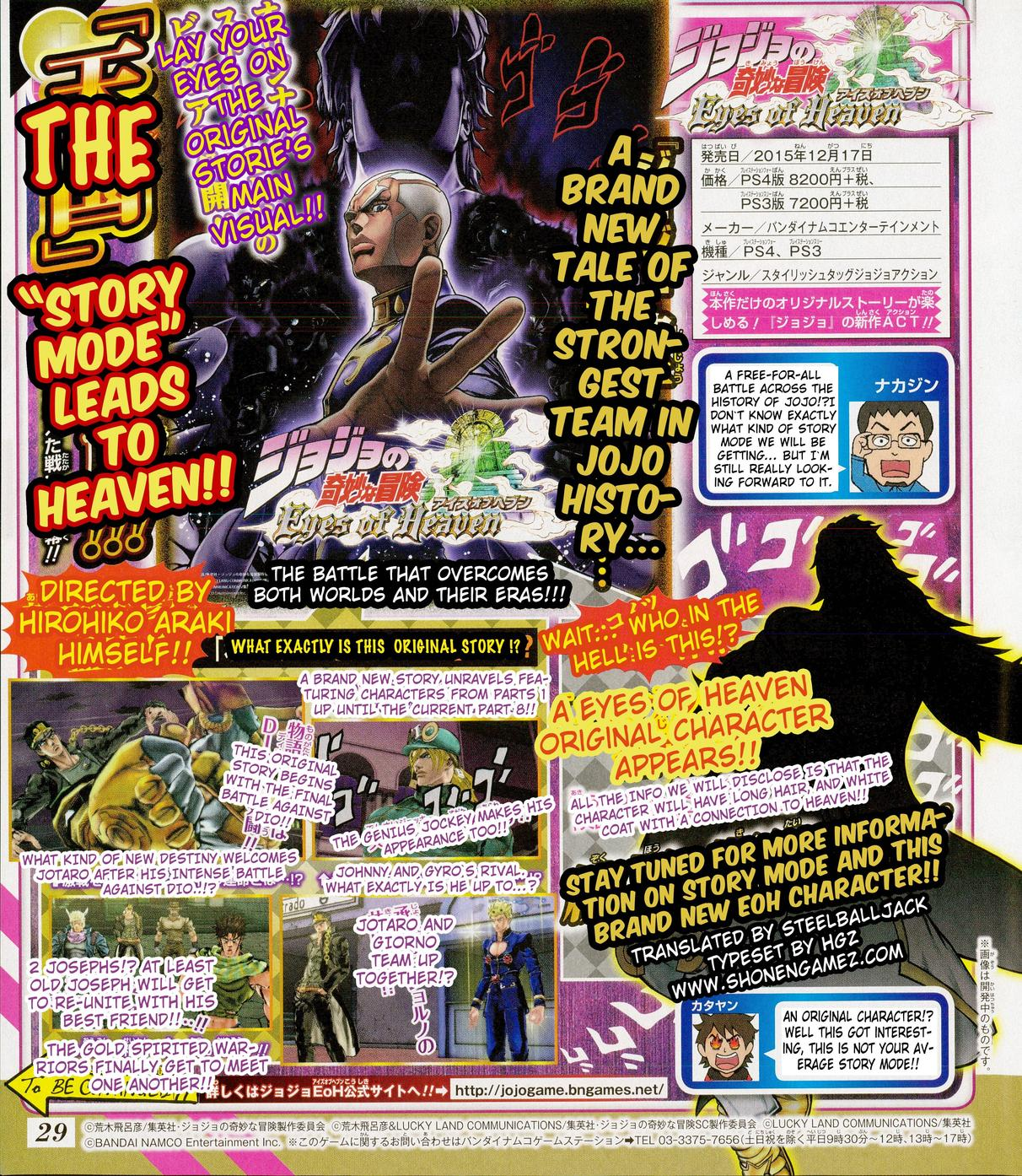 jojo-eyes-of-heaven-scan-personaggio-originale