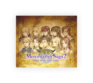 mercenaries-saga-2-order-of-the-silver-eagle-recensione-boxart