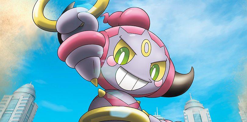 Pokémon: parte la ridistribuzione di Hoopa su Nintendo 3DS