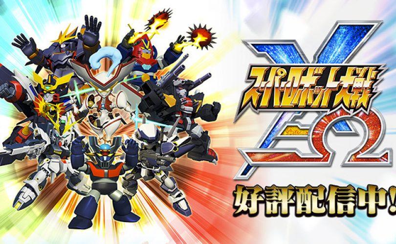 Super Robot Wars X-Ω accoglie temporaneamente Muv-Luv Alternative