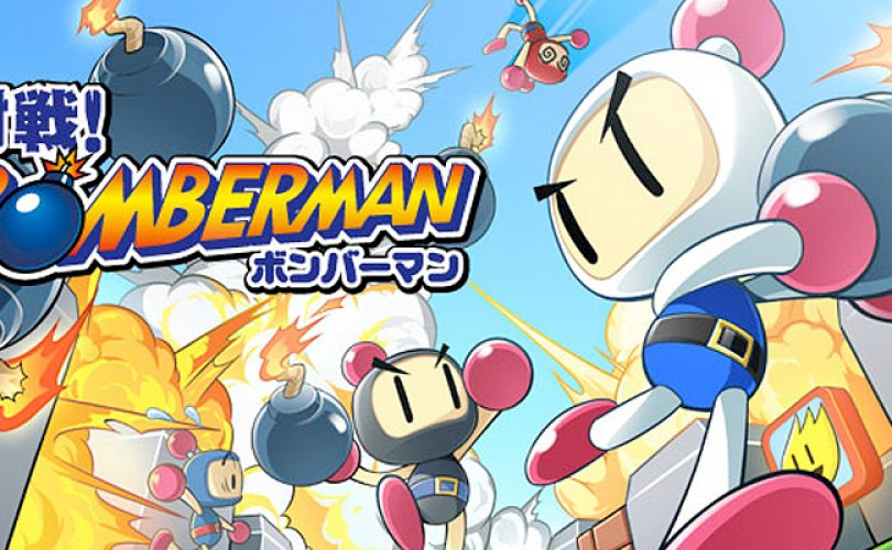 KONAMI annuncia un nuovo Bomberman… per smartphone