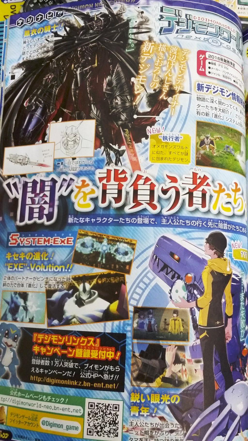 digimon-world-next-order-black-knight