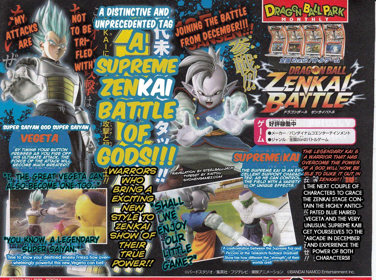 dragon-ball-zenkai-battle-vegeta-ssgss-kaioshin
