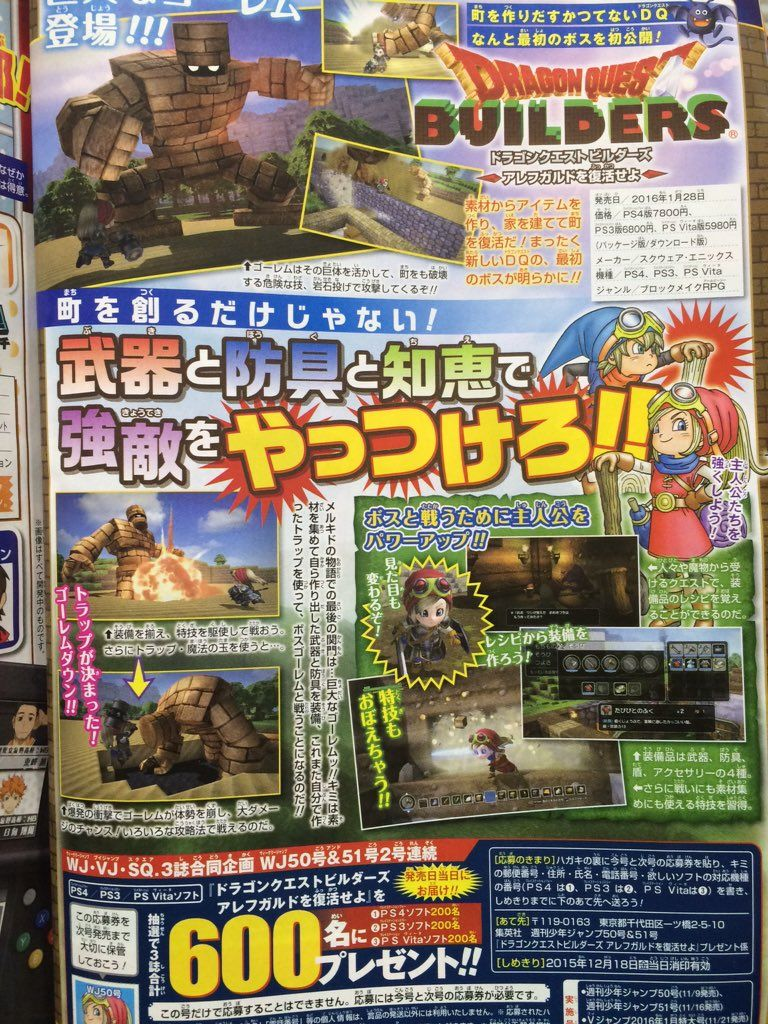 dragon-quest-builders-01