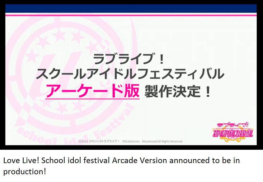 love-live-school-idol-festival-arcade