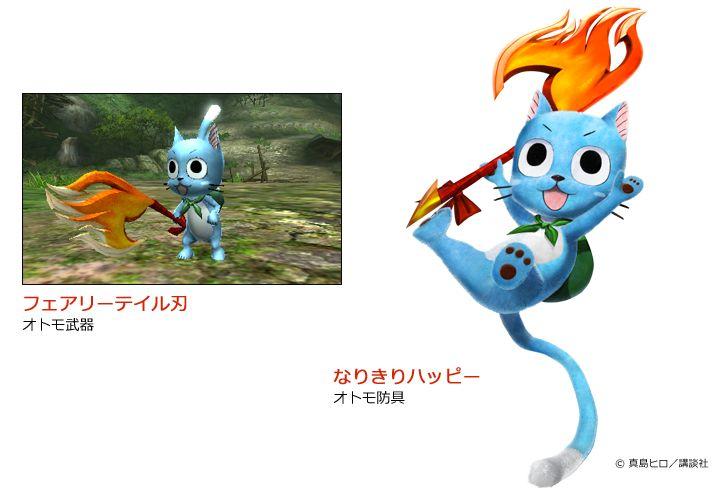 monster-hunter-x-happy-fairy-tale-3ds-01