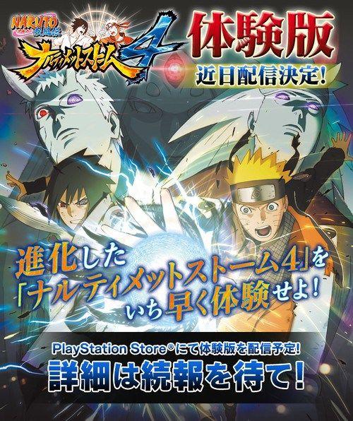 naruto-shippuden-ultimate-ninja-storm-4-demo-in-arrivo-01