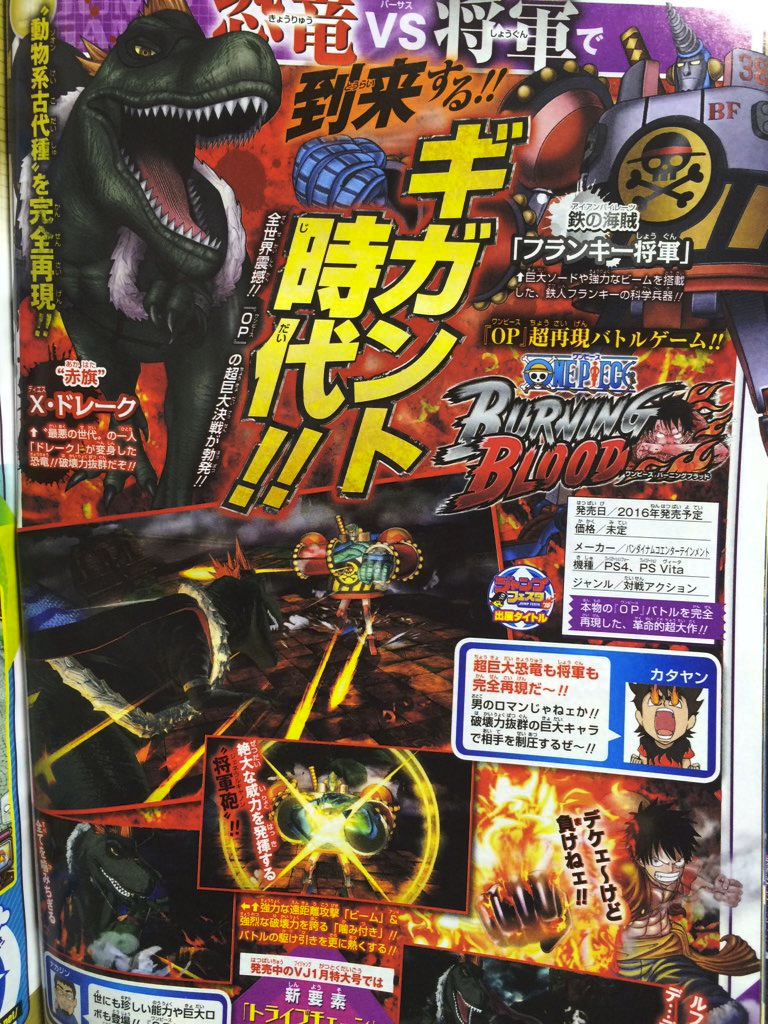 one-piece-burning-blood-jump-scan-novembre-2015