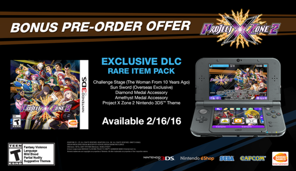 project-x-zone-2-preorder-bonus