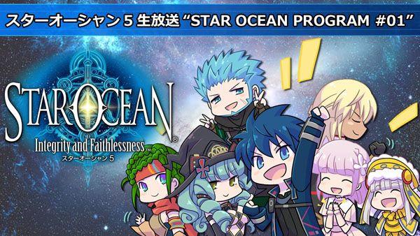 star-ocean-5-integrity-& -faithlessness-01