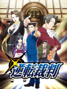 ace-attorne-anime-poster