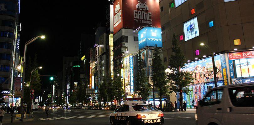 Akihabara: un video ce la mostra nel 1986