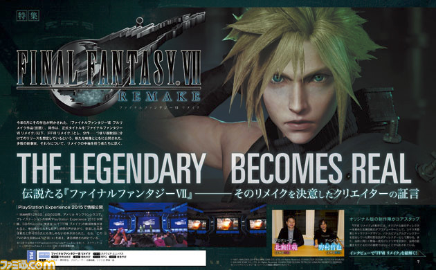 final-fantasy-vii-remake-famitsu-primo-episodio