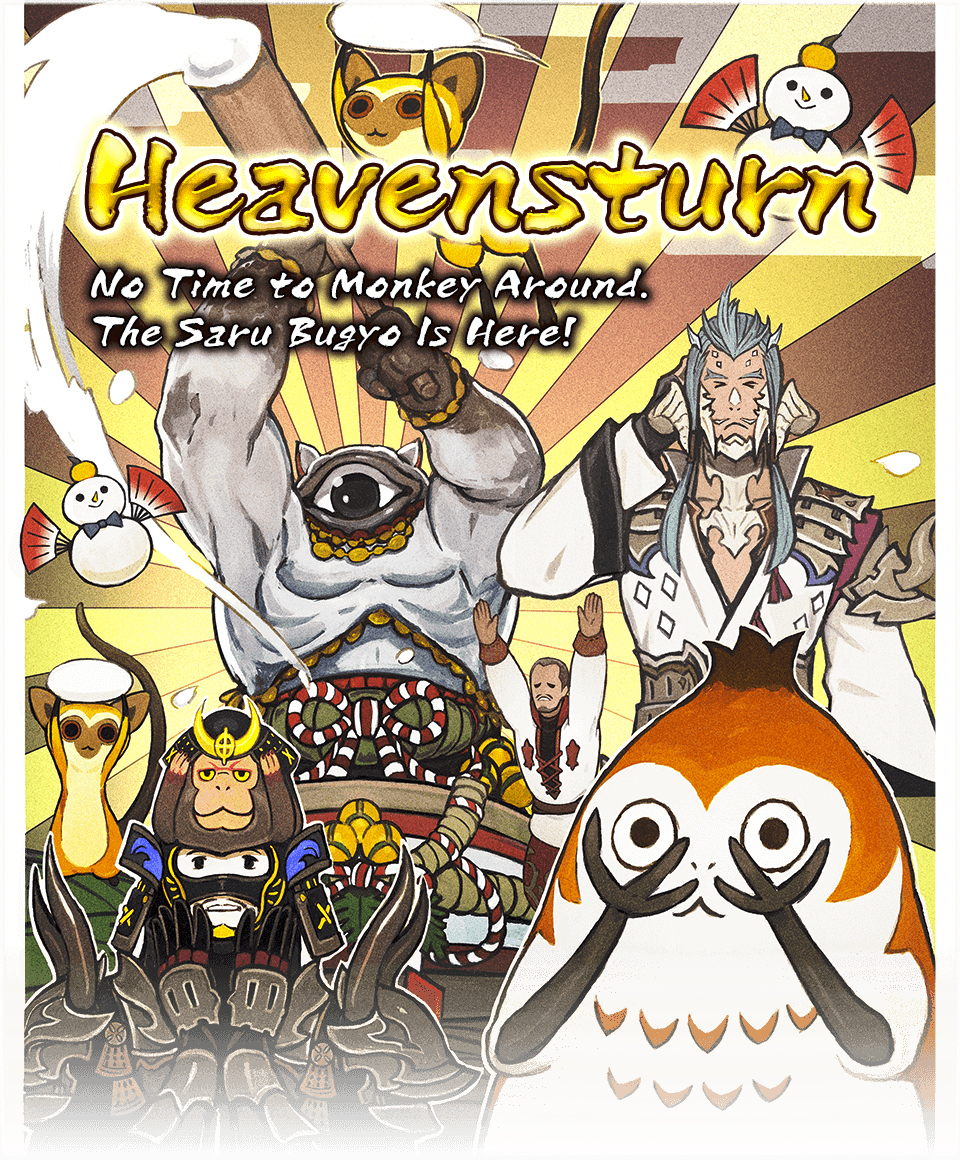 final-fantasy-xiv-heavensturn-1