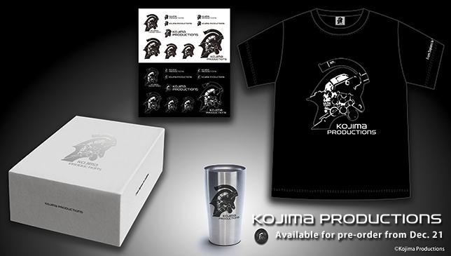 kojima-productions-gadget-set