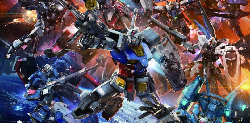 Gundam EXTREME