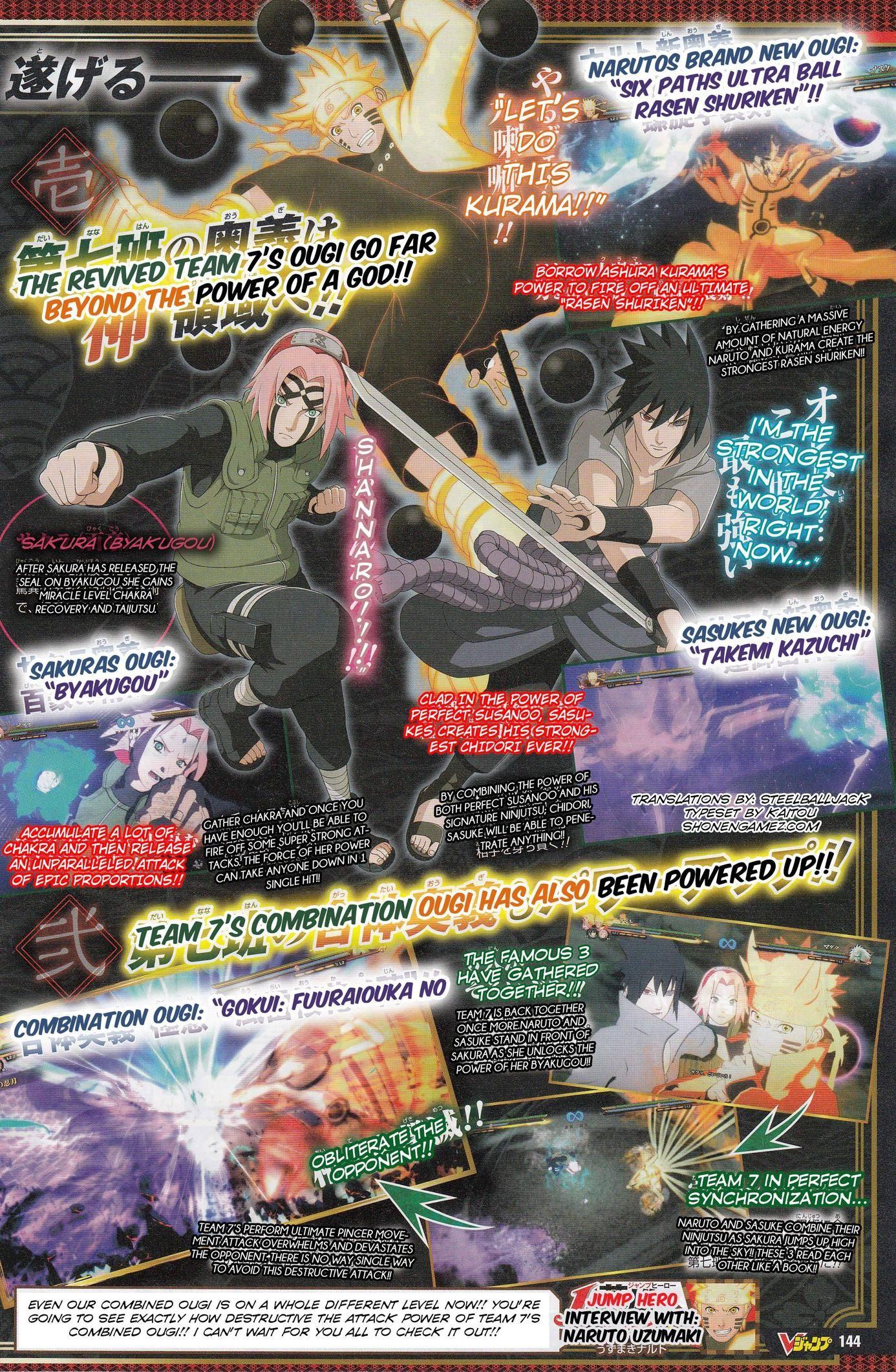 naruto-shippuden-ultimate-ninja-storm-4-jutsu-combinati-01
