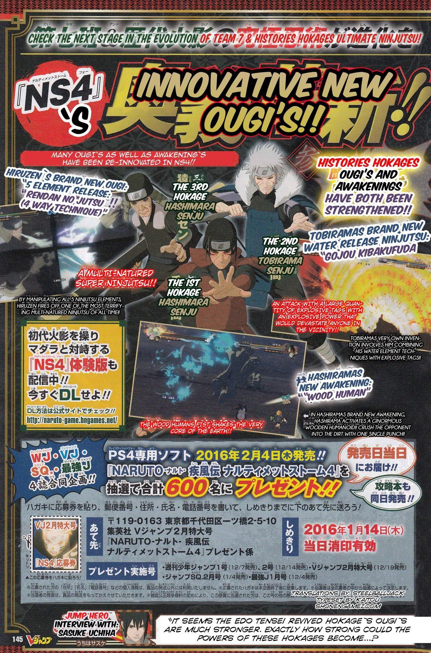 naruto-shippuden-ultimate-ninja-storm-4-jutsu-combinati-02