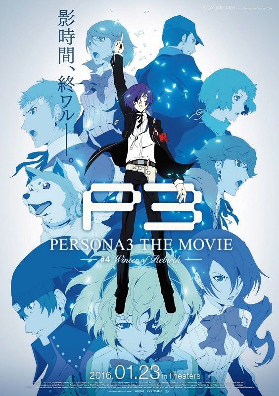 persona-3-the-movie-4-key-visual