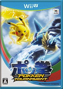pokken-tournament-wii-u-box-art-j